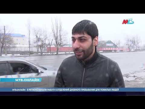В Волгограде полиция и Роспотребнадзор штрафовали за «синюю смерть»