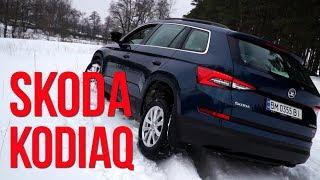 Skoda Kodiaq: Кидалово От Vag Или Псевдо-Кроссовер. #Srt