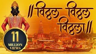 Vithal Vithal Vithala Hari Om Vithala by Amey Date - विठ्ठल रुक्मिणी भजन