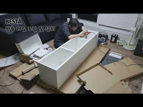Ikea BESTÅ TV unit assembly Time Lapse<a href='/yt-w/rLjsrRsiV88/ikea%20best%E3%85%20tv%20unit%20assembly%20time%20lapse.html' target='_blank' title='Play' onclick='reloadPage();'>   <span class='button' style='color: #fff'> Watch Video</a></span>