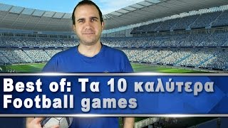 Best Of #2: Τα 10 καλύτερα Football Games όλων των εποχών