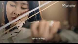 張碧晨 - 白芍花開 官方完整版MV