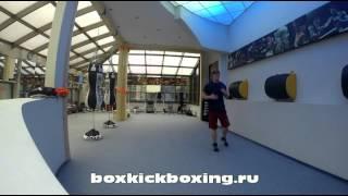 тренировка № 4  разминка  школа бокса от а до я