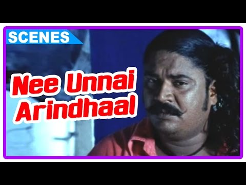 Nee Unnai Arindhaal Tamil Movie | Scenes | Murali Wants To Celebrate Rishiraj's Birthday | Kushi