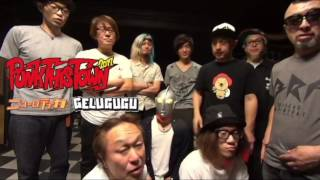 THE SKIPPERS presents PUNK THIS TOWN 2017 IN IKEDA出演、GELUGUGU / ...