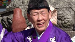 2017年新春の祝福「三河万歳」演奏~深川神社~(瀬戸市)