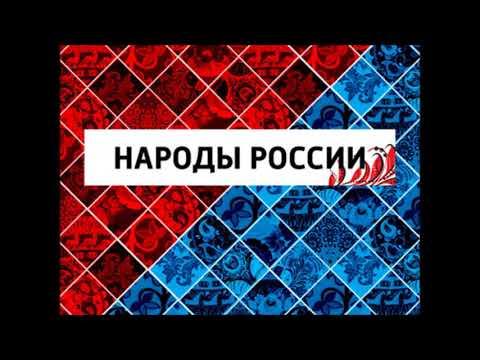 Армяне традиционно жили в Москве. Народы России