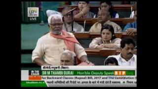 Shri Hukmdev Narayan Yadav's speech on The Constitution Bill, 2017