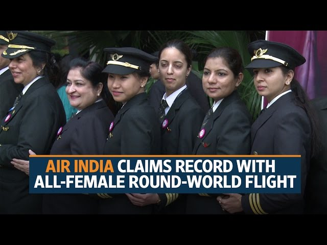 Auspicious...All INDIAN Women Once ruled the Sky...