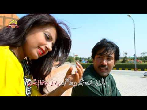 Kita Pehli Wari Piyar►Karamat Ali Khan ►Latest Punjabi And Saraiki Song 2017