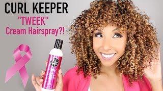 Curl Keeper TWEEK! Cream Hairspray?!? Does it work?  BiancaReneeToday