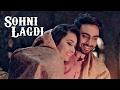 SOHNI LAGDI: Nishawn Bhullar Latest Punjabi Song 2017 | T-Series Apnapunjab