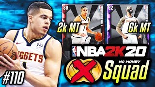 NO MONEY SPENT SQUAD!! #110 | THESE NEW BUDGET MOMENTS CARDS ARE INCREDIBLE IN NBA 2K20 MyTEAM