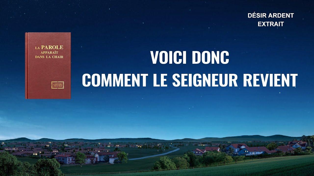 Film chrétien « Désir ardent » Voici donc comment le Seigneur revient (Partie 1/5)