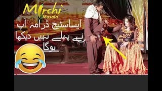 Gudu kamal Nonstop Comedy Clips 2018 - Pakistani Stage Dramas Most Funny Scenes - Stage Drama 2018