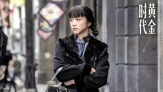 The Golden Era 黄金时代 (2014) Hong Kong Chinese Official Trailer HD 1080 HK Neo Film Tang Wei