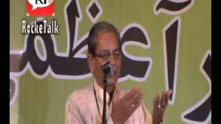 khuch khaas sher by Ramendra Tripathi   Barabanki Mushaira Yaad-e-Saghar Azmi