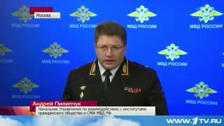 В Москве планировался теракт на День Победы  Задержано 10 дагестанцев