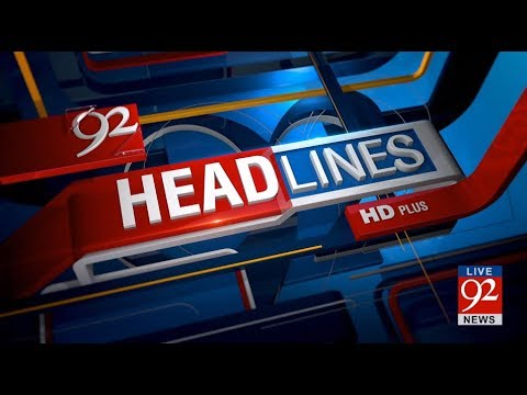 Sit In At Islamabad | News Headlines 06:00 PM | 17 November 2017