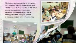 Безина Зоя Ильинична учитель начальных классов