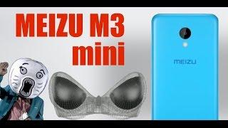 Meizu M3 Mini || ПРЕЗЕНТАЦИЯ и iЛифчик