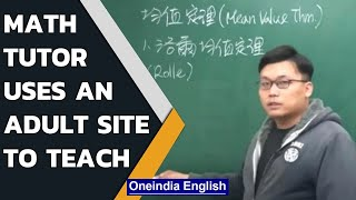 Tutor uses an adult website to teach mathematics, earns Rs 2 crore per year | Oneindia News