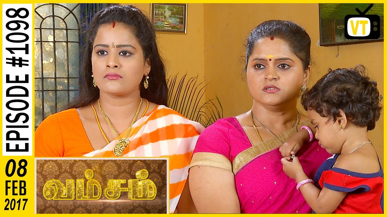 Vamsam - வம்சம் | Tamil Serial | Sun TV | Epi 1098 | 08/02/2017