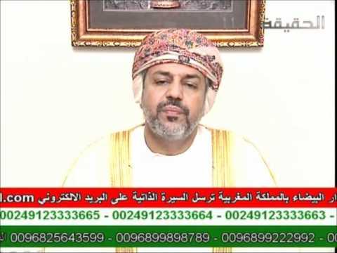 Roqya par dr Mohammed Al-hachimi (2)