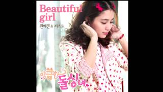 Video 01. Beautiful Girl - 1sagain&Just mp3+DOWNLOAD download MP3, 3GP, MP4, WEBM, AVI, FLV April 2018