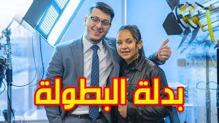 عصومي يتصدر المشهد في عمل فني جديد ! | شو اللي عم بصير ؟