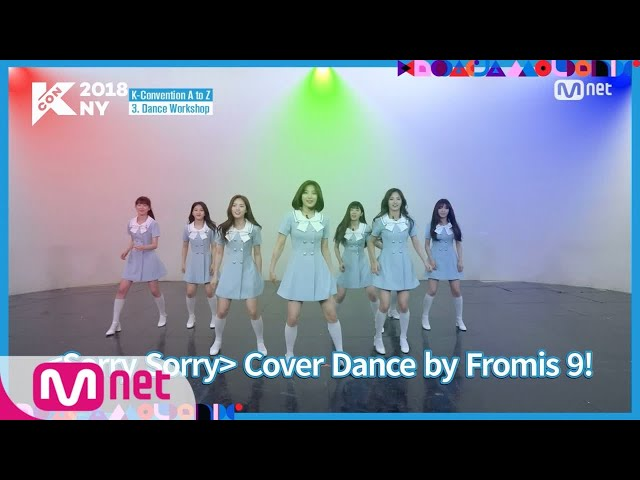 [KCON 2018 NY] STAR COUNTDOWN D-30 ′fromis_9′