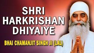 Bhai Chaman Jeet Singh Lal | Shri Harkrishan Dhiyaiye | Rajan Kaun Tumharei Aavei