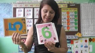 Учим читать детей.Занятие №3