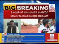 Ballari Mining Scam: NBW Issued Against Karnataka Congress Leaders