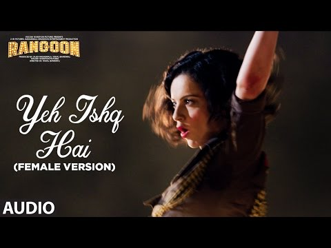 Yeh Ishq Hai (Female Version) Full Audio |...