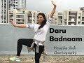 Daru Badnaam | Param Singh & Kamal Kahlon | Priyanka Shah Choreography