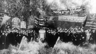 Русские евреи Трейлер