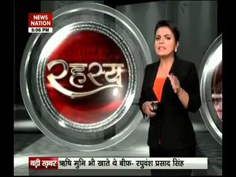 Rahasya: Suicides at the Golden Gate Bridge