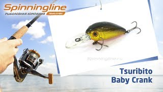 Воблеры Tsuribito Baby Crank 35