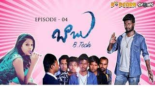 Babu BTech Episode 4 | Telugu Short Film | Mahesh vitta | Avinash Varanasi | By Srikanth Mandumula