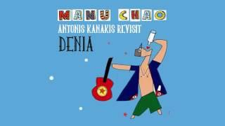 Manu Chao - Denia (Antonis Kanakis Revisit)
