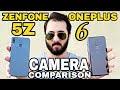 Asus Zenfone 5Z vs Oneplus 6 Camera Comparison   Asus Zenfone 5Z Camera Review