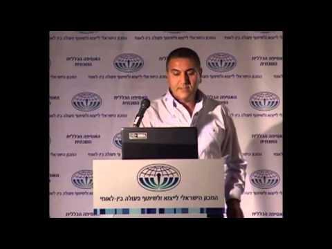 Haim Siboni - חיים סיבוני (Head of Israeli firm Magna BSP)