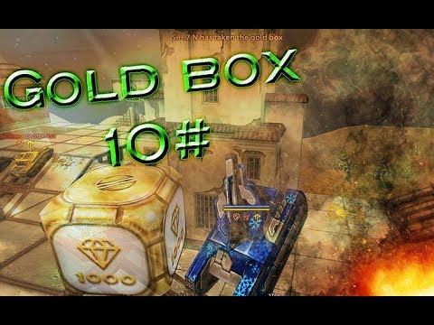 how to get gold box in tanki online