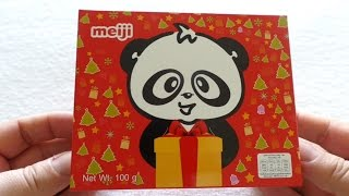 YouTube Unboxing Video for babies, kids, families & collectors(We show Hello Panda Gift Edition - Chocolate Filled Cookies - Meiji YouTube Unboxing Video for babies, kids, families & collectors., 2015-01-24T09:00:07.000Z)