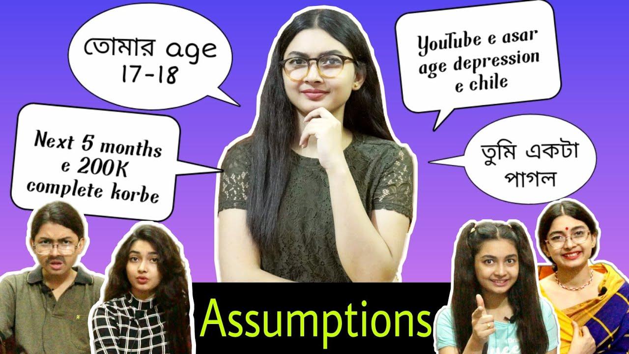 তোমরা এইসব ভাবো আমার সম্বন্ধে!? 😧 | Reading Assumptions About Ft.My Subscribers 😉 | Bangla Medium