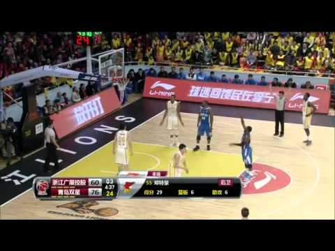 "Qingdao vs Guangsha "" Justin Dentmon Scores 48points"