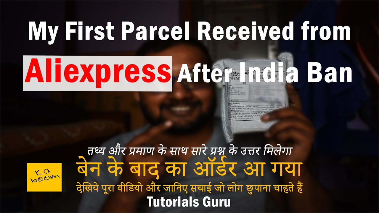 Orders After Aliexpress Banned in India Received Unboxing Review |क्या ये आखरी पार्सल है ?