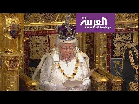 تعرف على الصلاحيات الغريبة لملكة بريطانيا  - نشر قبل 23 دقيقة