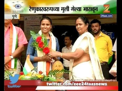 Pune | Renukaswaroop Girls School | Students Inspired From Someone Special